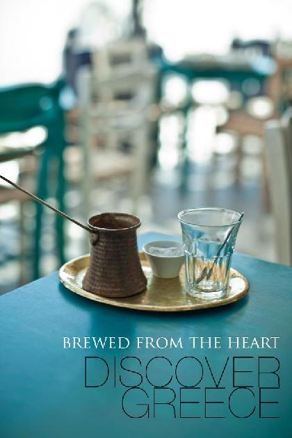 . . . Brewed From The Heart . . .