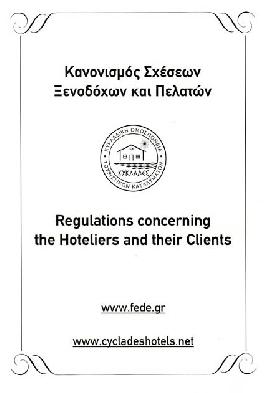 Regulation and Customer Relations Hoteliers